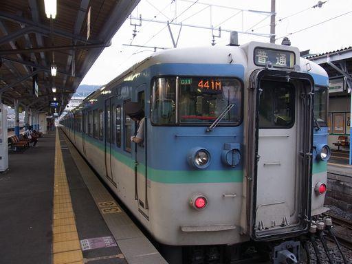 20141004 片倉館 (1)