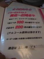 20141004 上諏訪トミー (7)