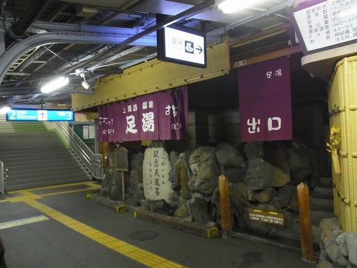 20141004とんちん (12)