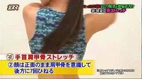 s-takasih matsumura7