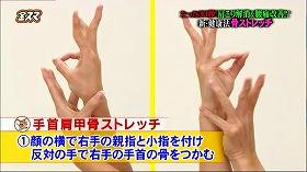 s-takasih matsumura5