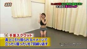 s-takasih matsumura993