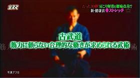 s-takasih matsumura99997