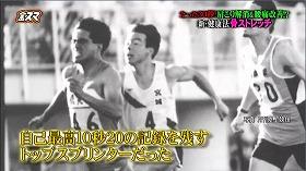 s-takasih matsumura99996