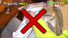 s-kenkoukotsu hagashi3