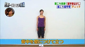 s-kenkoukotsu hagashi91