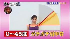 s-kenkoukotsu hagashi97