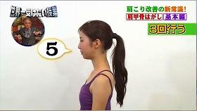 s-kenkoukotsu hagashi992