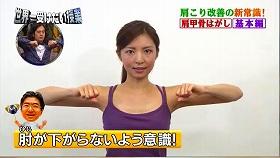 s-kenkoukotsu hagashi994