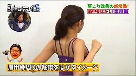 s-kenkoukotsu hagashi9992