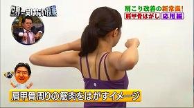 s-kenkoukotsu hagashi9991