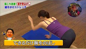 s-kenkoukotsu hagashi99991