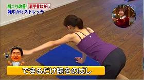 s-kenkoukotsu hagashi9999
