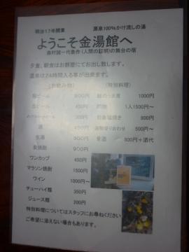 P1020159 - コピー