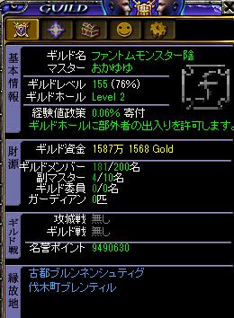 guild-001.png