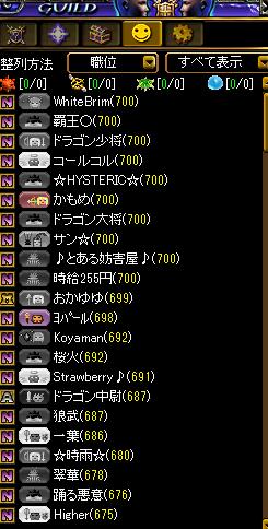 guild-002.png