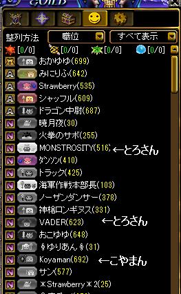guild-003.png