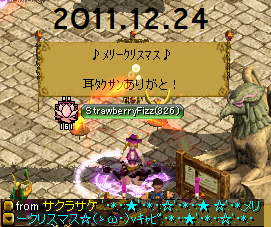 rs-20111214-1.png