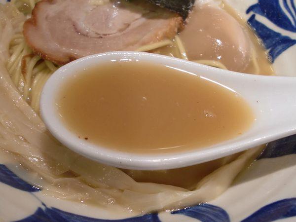 ぬかじ@渋谷・20150915・スープ