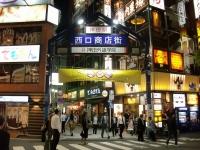 辻一@神田・20151004・西口商店街