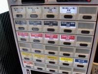 とりこ@神保町・20151006・券売機