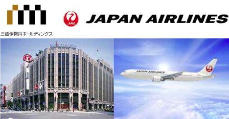 JALは、三越伊勢丹ホールディングスとの提携を発表!提携カード発行や相互サービスも!