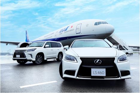 ANAは乗り継ぎのにLEXUSの移動サービスを開始!デルタなど外資のポルシェやベンツに対抗!