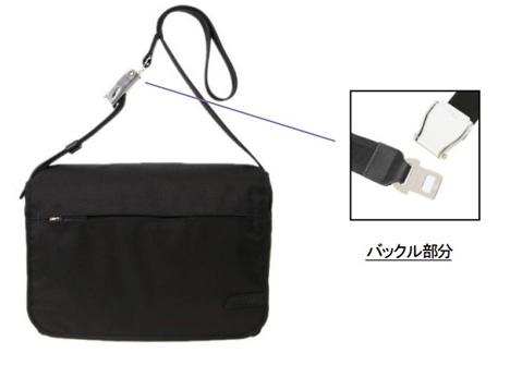 最新鋭機ボーイング787のシートベルトを利用したバッグ