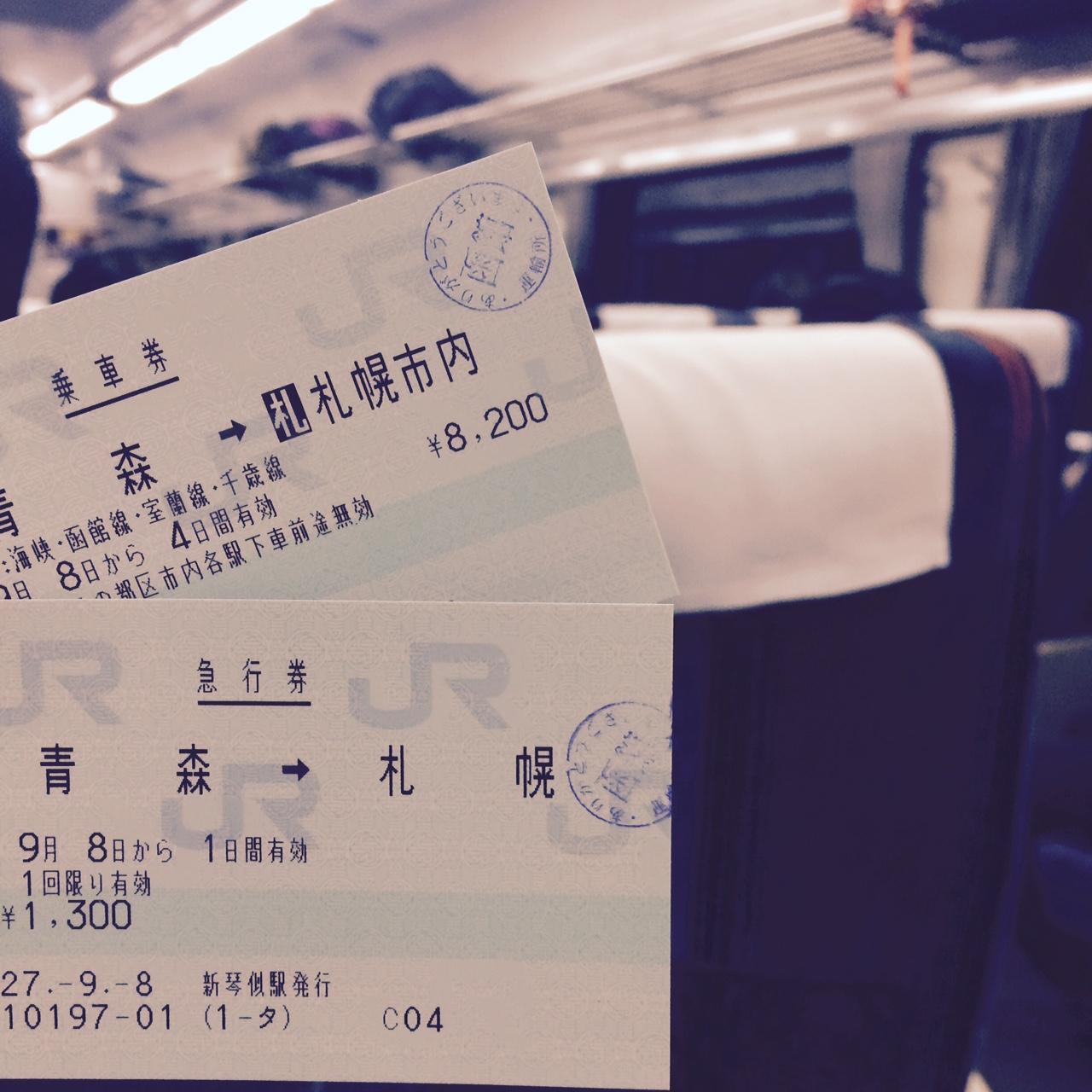 Aomori 201509 9