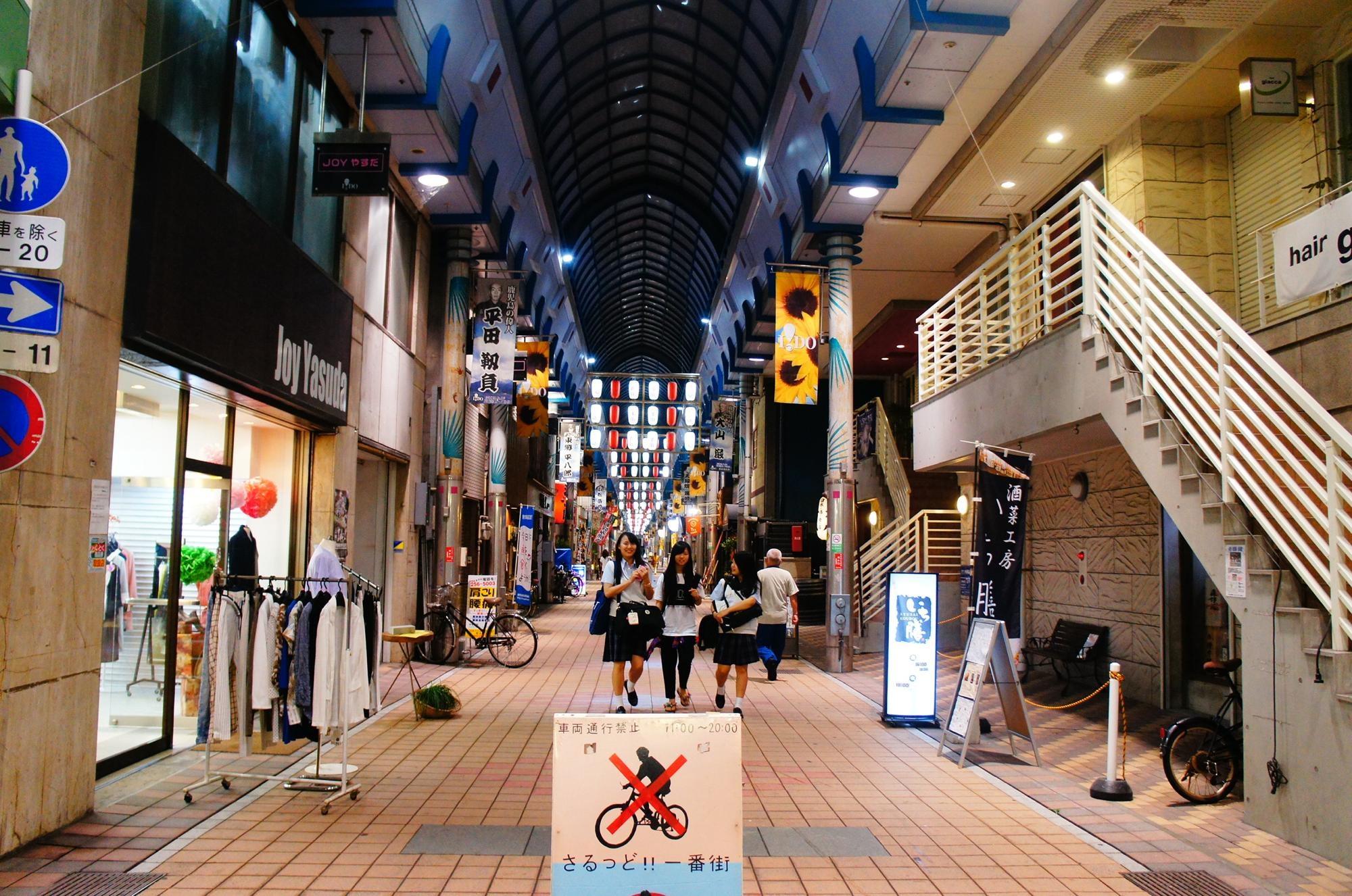 kagoshima_voyage_2015_DSC01147.jpg
