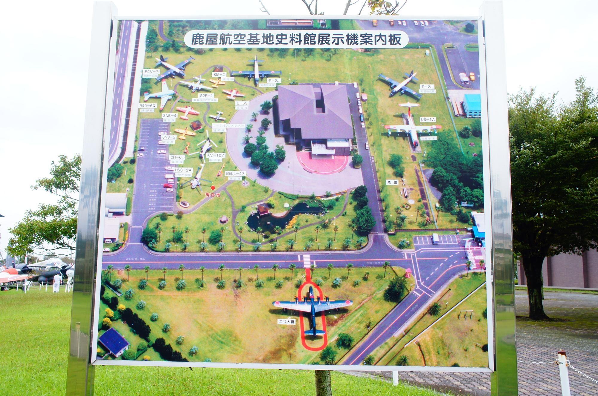 kagoshima_voyage_2015_DSC01192.jpg