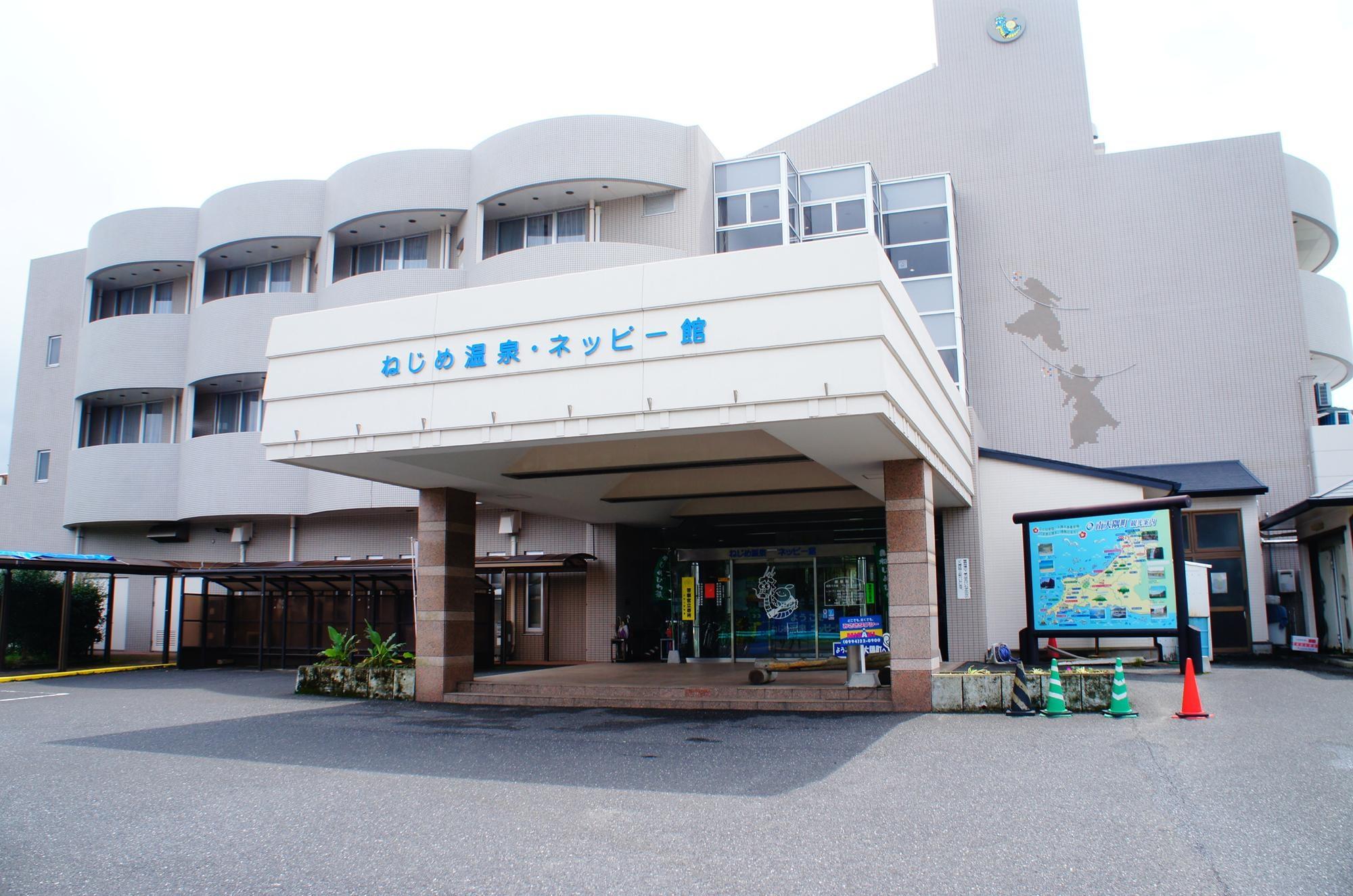 kagoshima_voyage_2015_DSC01205.jpg