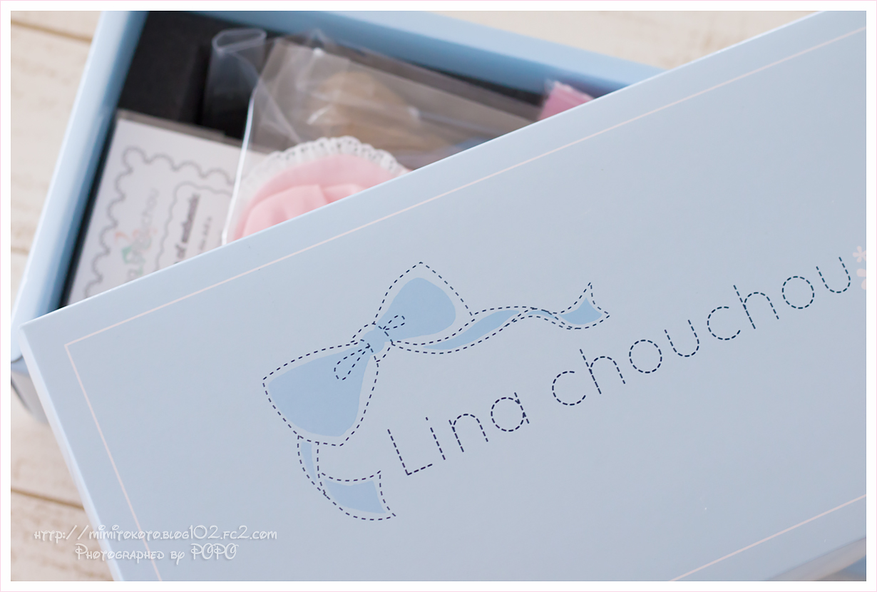 LINAchouchou