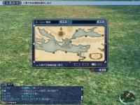 陸地調査3
