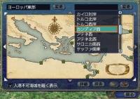 陸地調査4