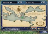 陸地調査5