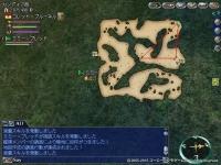 陸地調査7-1