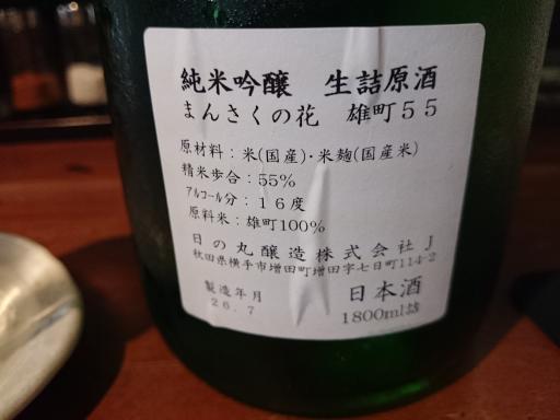 寿浬庵24-10