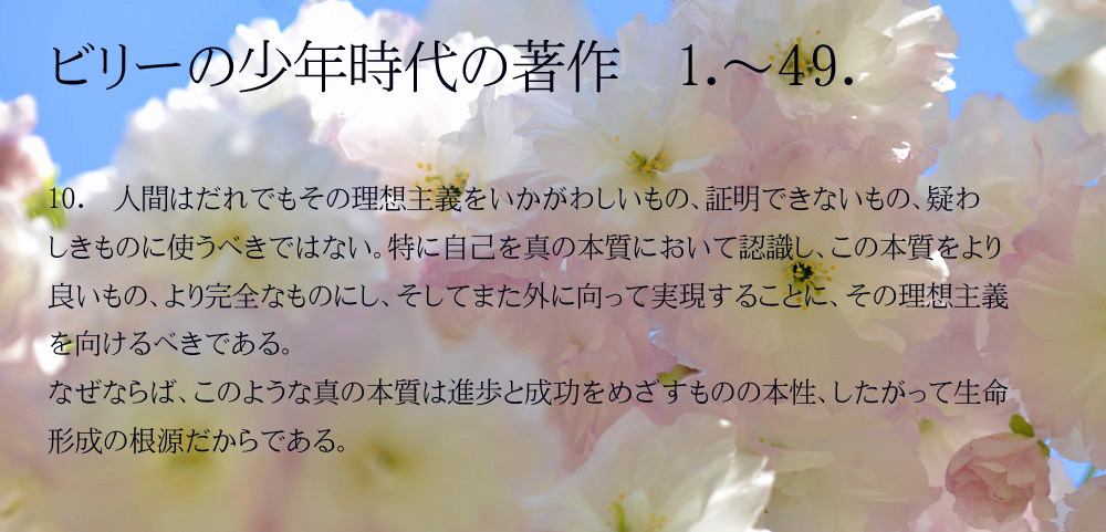 _DSC2904-11-1000-10-2.jpg