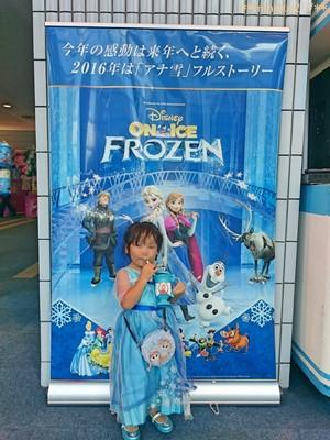 ディズニー・オン・アイス1
