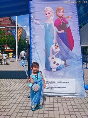 ディズニー・オン・アイス2