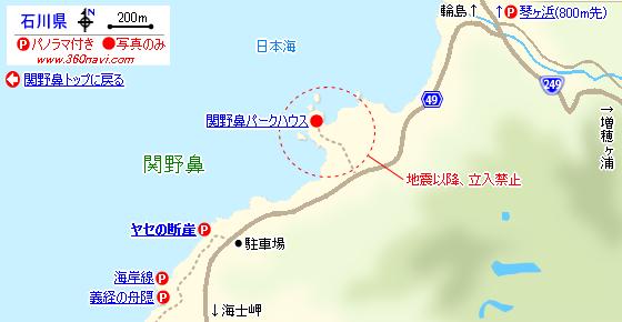 190関野鼻地図
