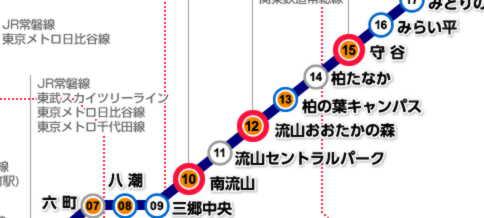 2015-08-tukuba-01