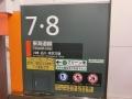 150215-16.jpg