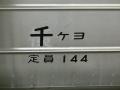 150215-182.jpg