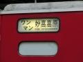 150215-194.jpg