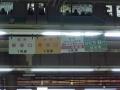150215-56.jpg