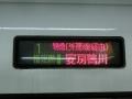 150215-92.jpg
