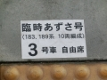 150815-41.jpg