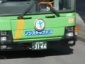 150912-37.jpg